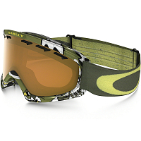 Oakley O2 XS FW17 SHADY TREES ARMY GREEN/PERSIMMON