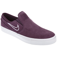 Nike ZOOM STEFAN JANOSKI SLIP PRO PURPLE/WHITE-BARELY GREY