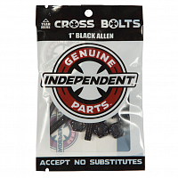 Independent ALLEN HARDWARE BLACK