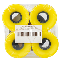 Penny Wheels YELLOW SOLID