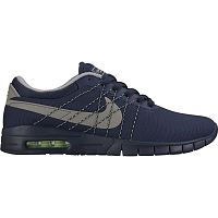 Nike SB KOSTON MAX OBSIDIAN/DUST-BARELY VOLT