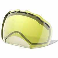 Oakley REPL. LENS SPLICE DUAL VENTED FW15 H.I. YELLOW