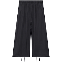 Engineered Garments Balloon Pant DK.NAVY HIGH COUNT TWILL